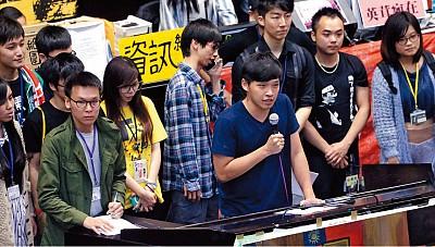 「太陽花」撤出立院 公民意識覺醒