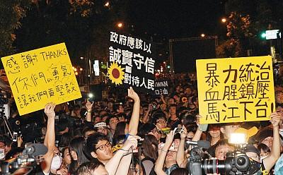 消弭不公義化解民主危機 臺灣公民推憲政會議