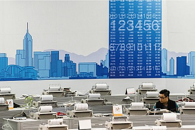 新IPO達75家 陸股「抽血」再跌