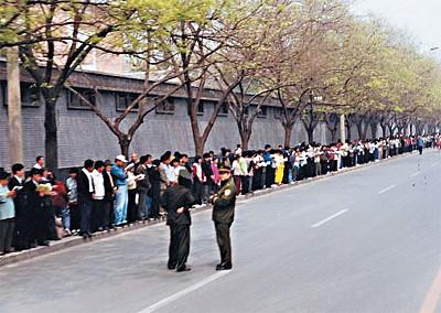 和平反迫害15周年震驚中外的「4.25」法輪功萬人上訪