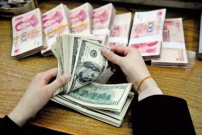 中國經濟觀察 中共心驚:四萬億美元外匯儲備已失控
