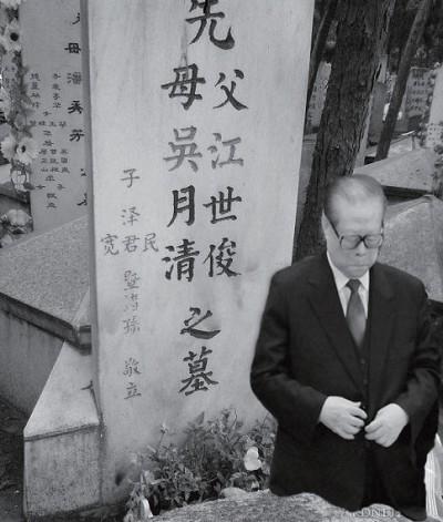 中南海激烈混戰 江澤民醜聞圖片網路瘋傳