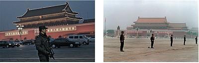 京城氣氛緊張 官場密語要出事