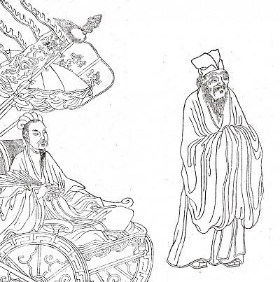 中華龍脈之觀天象(一)