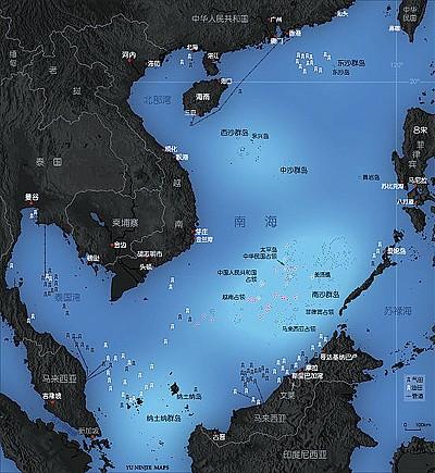 中越南海爭端歷史回顧