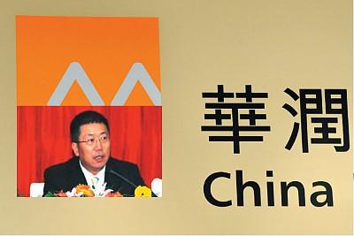 香港中資等被嚴查  江派「虎窩」告急