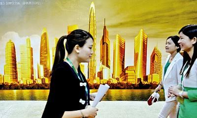 中國經濟觀察 北京首現零首付樓盤