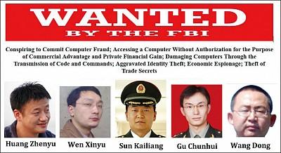 美國起訴中共駭客 跨國公司憂喜參半