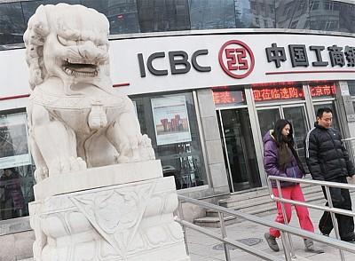 彭博社:中國銀行壞帳升至五年最高