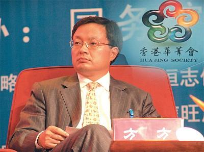太子黨香港紅人被抓  曝光特務關係網
