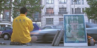 倫敦街頭12年的靜坐