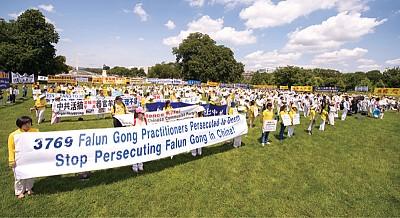 2014全球法輪功學員「7.20」反迫害歷程