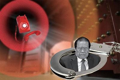 地獄圖 500 線索 指控周永康負責活摘