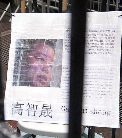 高智晟 曝光酷刑 遭受酷刑的義士