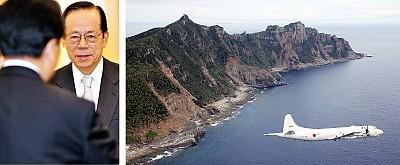 中南海重要機密被日獲悉 習遇難題