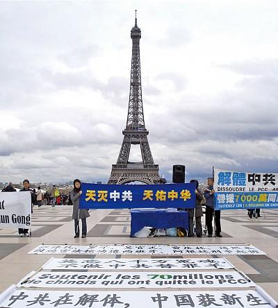 大陸遊客巴黎退黨退團退隊