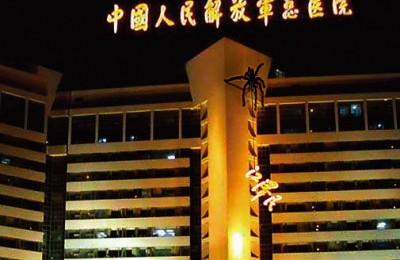 紐時:習近平反腐指向「蜘蛛網」中心的江澤民