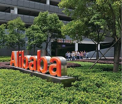 阿里巴巴上市在即 馬雲深陷權錢漩渦