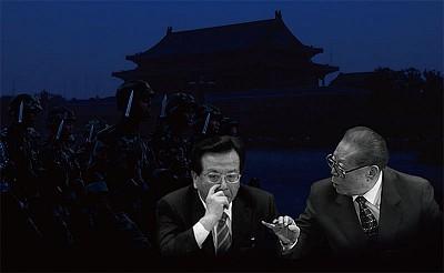 習近平加速清理 江澤民、曾慶紅商界勢力