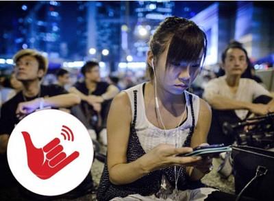 無網路也能聊天 FireChat 雨傘運動中走紅