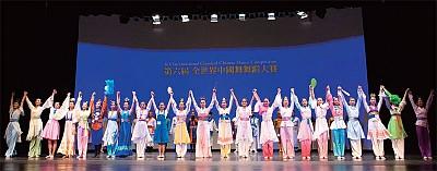 中國舞大賽揭曉 9位冠軍展古典舞頂尖水準