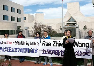 江澤民用盡酷刑也無法改變的人