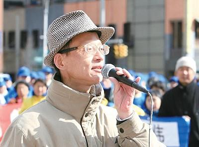 原中華海外聯誼會理事:《九評》使我從親共變拒共