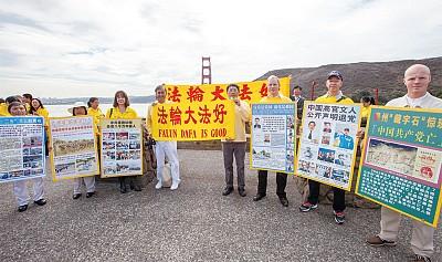 景點中國遊客常見的共黨迷思