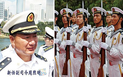 海軍北海艦隊副司令換人