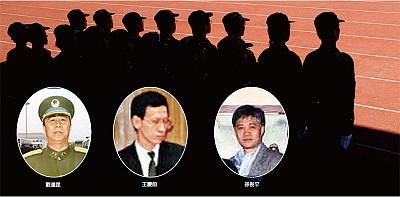 隱藏在中共軍隊高層的多名間諜