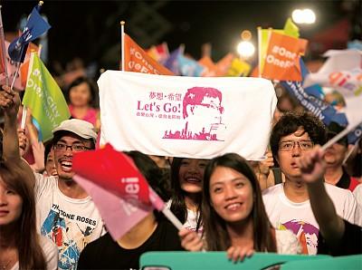 臺灣九合一選舉 年輕網路世代成關鍵