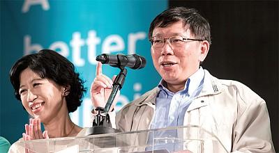 臺灣地方選舉藍綠翻轉的影響