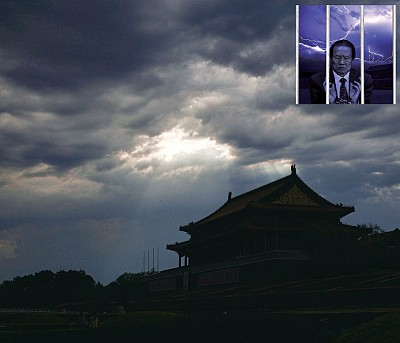 「中國事務權威」《新紀元》再度準確預測周案進展