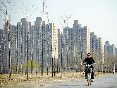 中國經濟觀察 中國經濟2015年可能面對的6大風險
