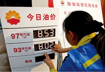 石油價格下跌 中國人民無福消受