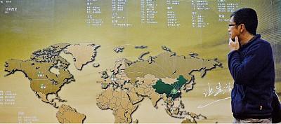 中國地產商橫掃全球 恐步日本後塵