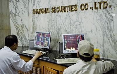 中國經濟觀察 A股震盪不停 牛市逆轉投資者離場