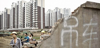 中國經濟觀察 2015年中國經濟風險將繼續擴大