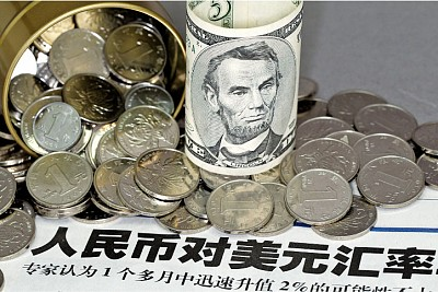 人民幣4天內3次逼近跌停