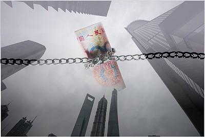 中國反腐運動  開始進入金融業