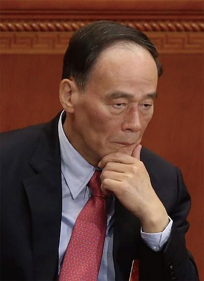 王岐山已擊落40多隻金融老虎