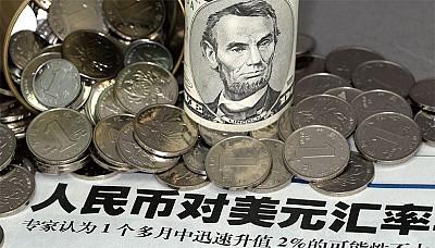 人民幣大幅震盪  人行降準中國經濟問題嚴重