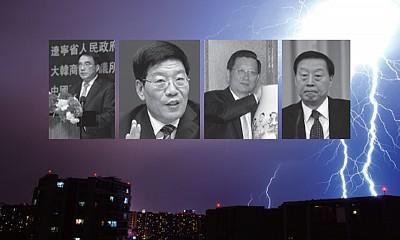 中共四大省委書記面臨調查