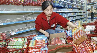中國整合大型國企危害百姓