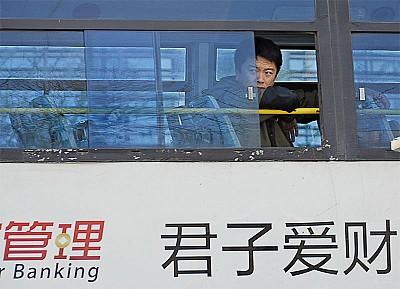 中國經濟風險趨高 理財產品面臨違約風暴