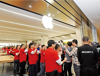 蘋果公司幫助中共監控中國公民?
