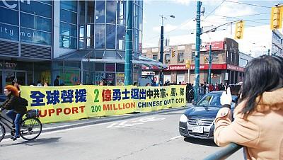 「三退」人數逾2億 中國人正走向光明