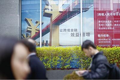 亞投行:全球經濟管理的一大威脅