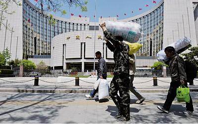 中國經濟觀察 十字路口上的中國經濟