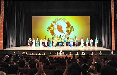 神韻韓國十場演出 名流讚歎華人自豪